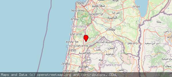 Kafr Qara, Israel