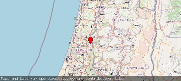 Kafr Bara, Israel