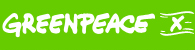 Greenpeace Extra
