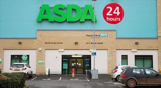 Prevent Closure Of GP Walk In Centre (Asda Hereford)