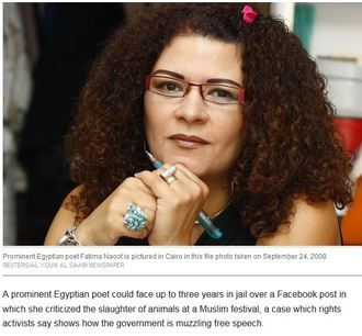 Keep Fatima Naoot Out Of Prison