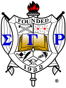 Support The Safer Officers And Safer Citizens Act Of 2015 with Sigma Gamma Rho
