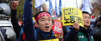 South Korea: end the attack on workers now!