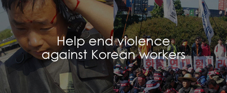 President Park: stop attacking Korean workers!