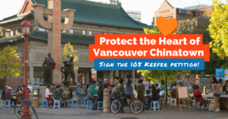 Protect the Heart of Vancouver's Chinatown!