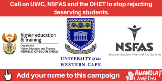 Nsfas latest campaign