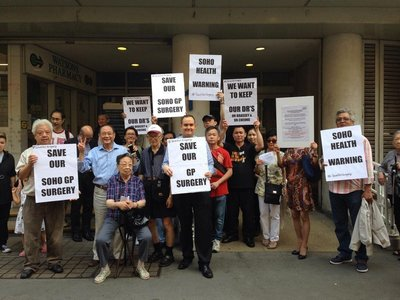 Save Our Soho Doctors