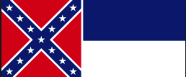 Take It Down Now: Remake Mississippi Flag