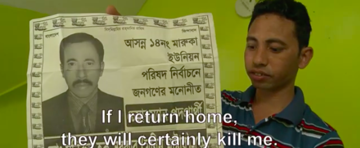Stop Ibrahim Momin from being #DeportedToDeath to Bangladesh