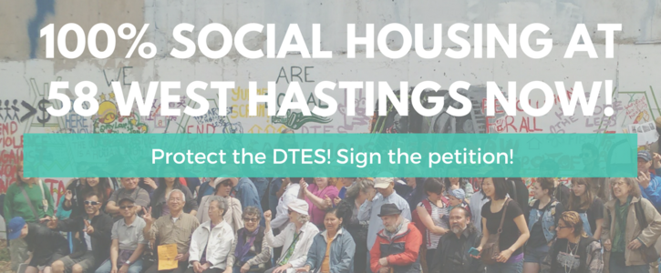 100% Social Housing at 58 West Hastings Now!
