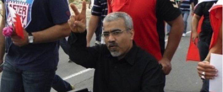 Release Imprisoned Bahraini Human Rights Defender Dr. Abduljalil al-Singace