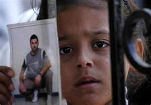End Wrongful Detention of Palestinian Children