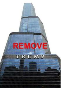 Restore the Integrity of Our Skyline, Remove the Trump Sign
