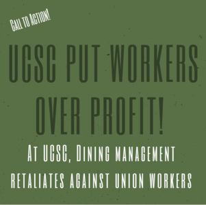 Workers deserve to be treated with RESPECT