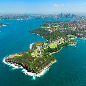Save Public Parkland at beautiful Middle Head on Sydney Harbour.