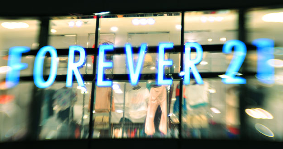 Forever 21: We Demand Full-Time Opportunities