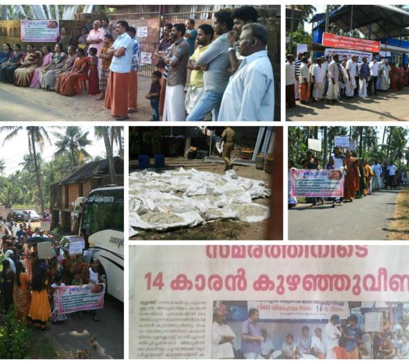 Kerala campa